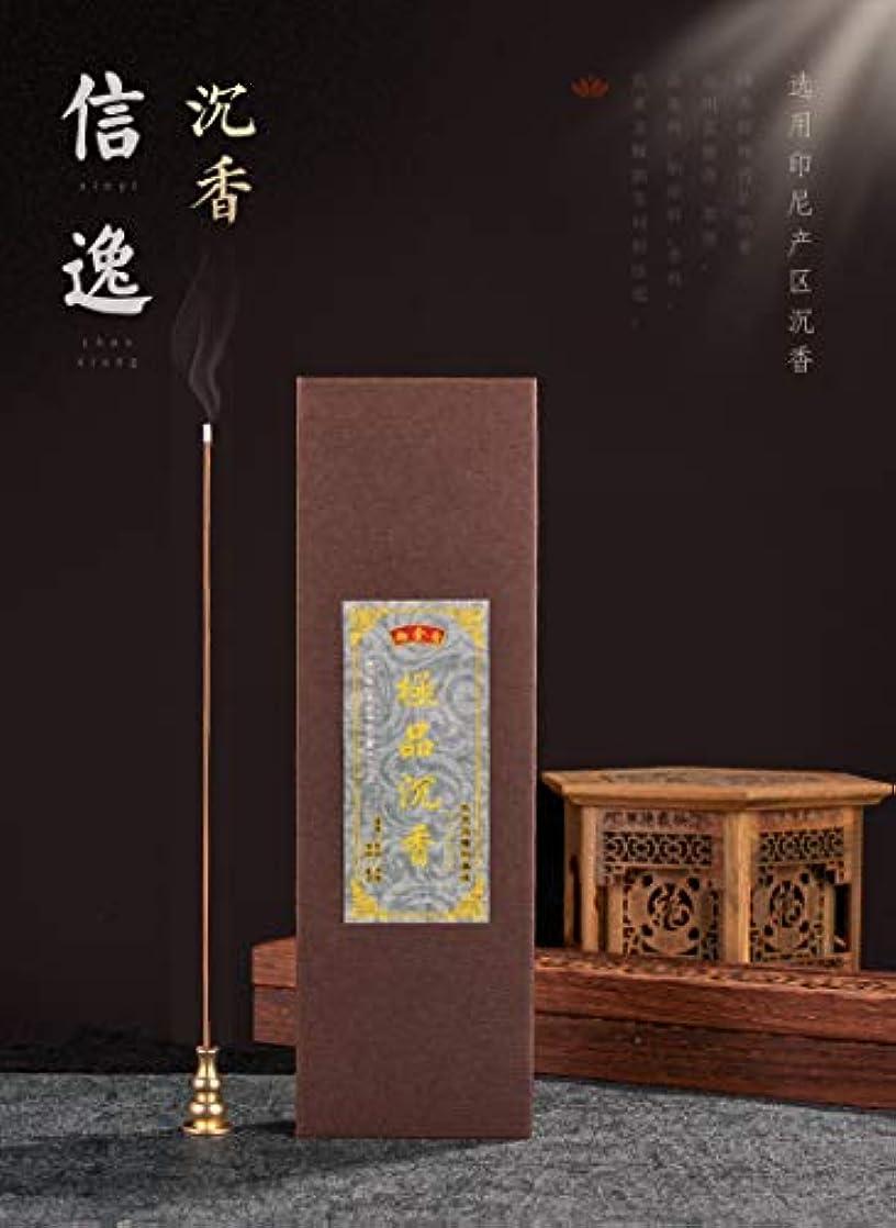 貧困ランクコークスDiatems - ゴールド香と香の香の梱包箱21センチメートル瞑想屋内ホーム