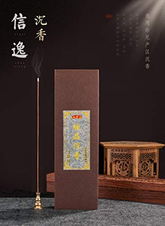 煩わしい湿度豚肉Diatems - ゴールド香と香の香の梱包箱21センチメートル瞑想屋内ホーム