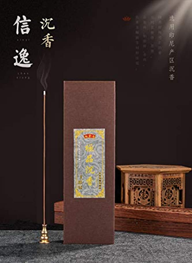 並外れた踏みつけ気味の悪いDiatems - ゴールド香と香の香の梱包箱21センチメートル瞑想屋内ホーム