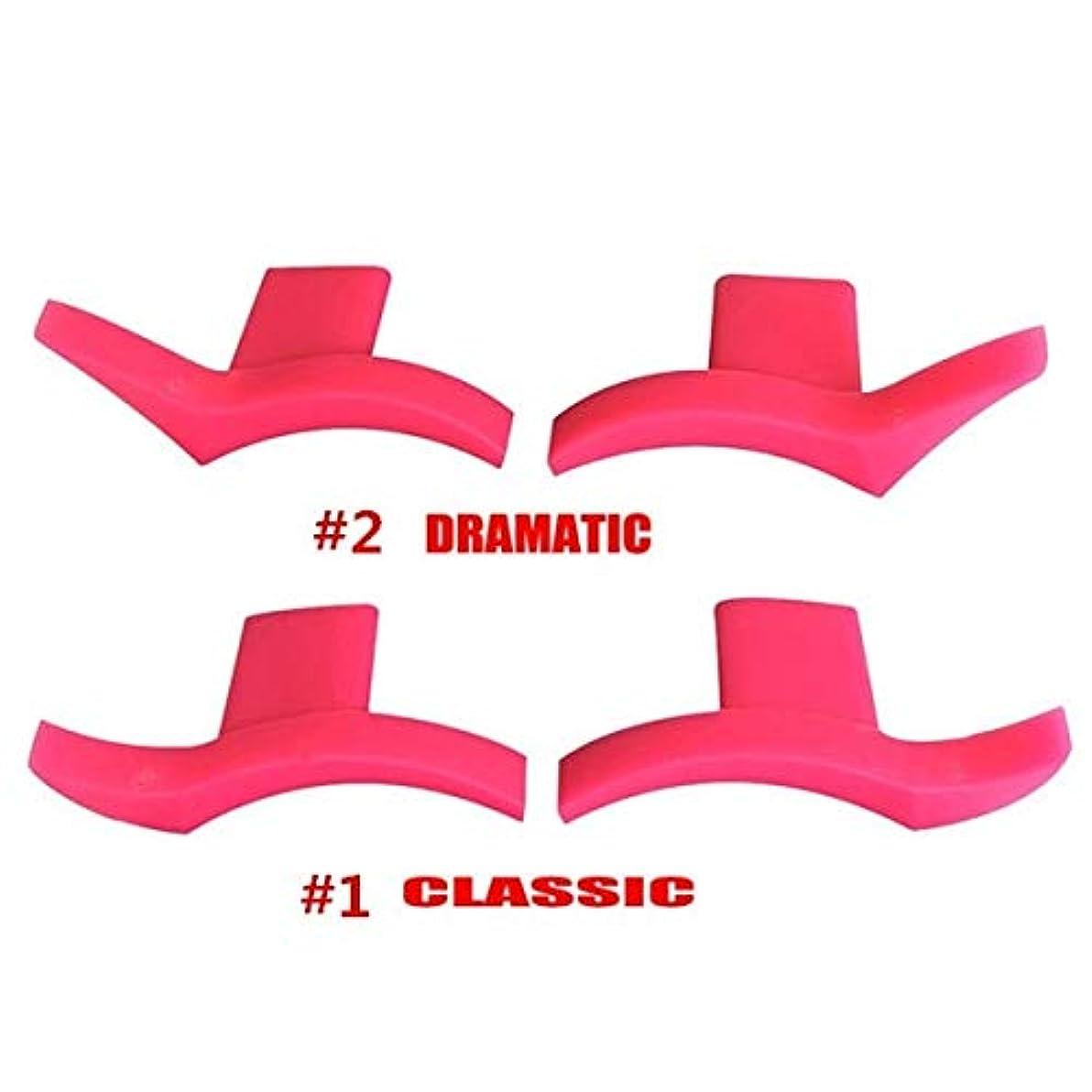 優雅暖かく故意のSemperole - 4本アイライナー金型翼は目ウィングリキッドアイライナーツール美容ポータブル化粧品[劇的+クラシック]を着やすいスタンプシール