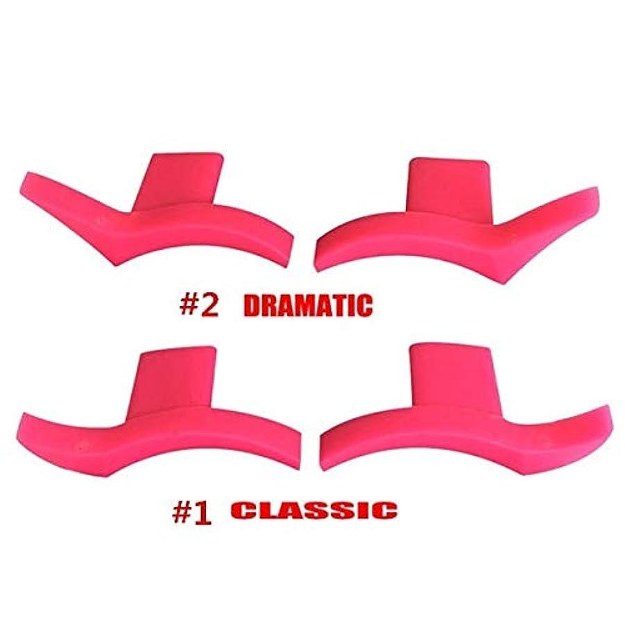 軽蔑宣伝衝突コースSemperole - 4本アイライナー金型翼は目ウィングリキッドアイライナーツール美容ポータブル化粧品[劇的+クラシック]を着やすいスタンプシール
