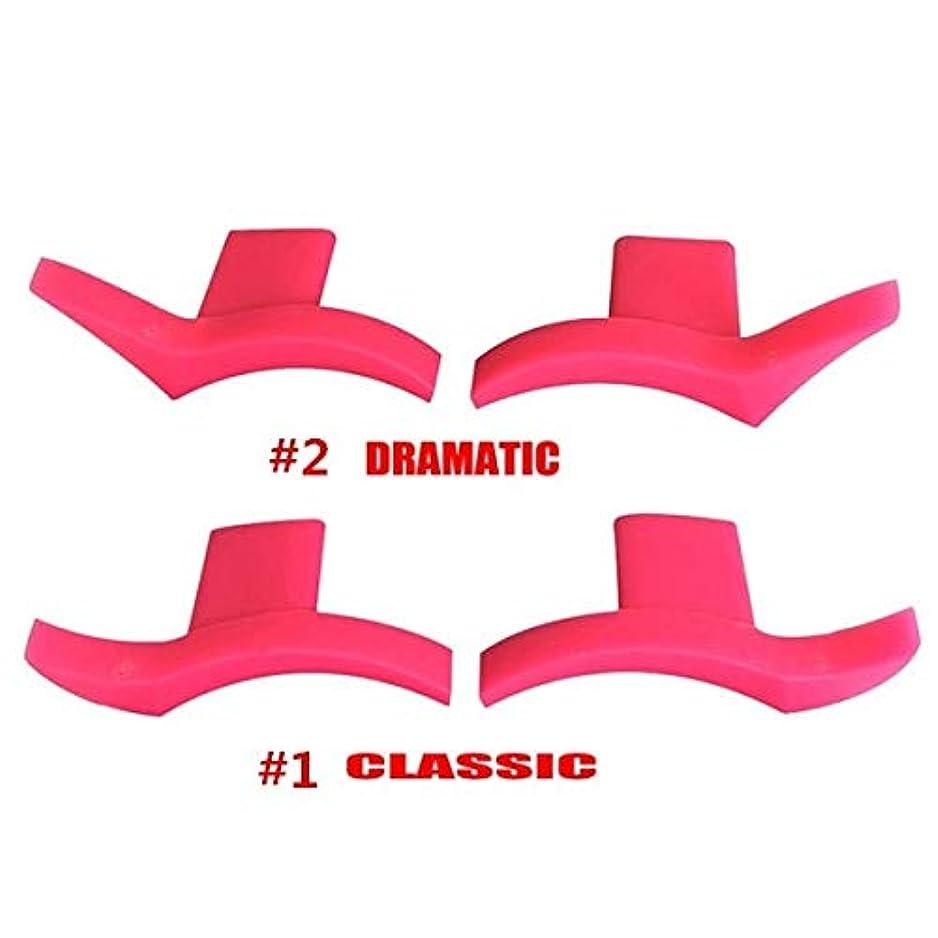 尋ねる誓い手首Semperole - 4本アイライナー金型翼は目ウィングリキッドアイライナーツール美容ポータブル化粧品[劇的+クラシック]を着やすいスタンプシール
