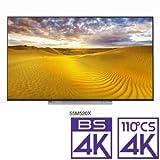 東芝 55V型4K対応液晶テレビ REGZA ブラック 55M520X