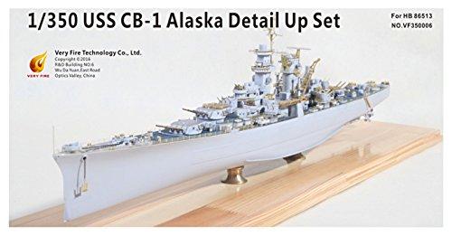 ベリーファイア 1/350 アメリカ海軍 大型巡洋艦 アラスカ  CB-1 用ディテール ホビーボス86513用 プラモデル用パーツ VFM350006