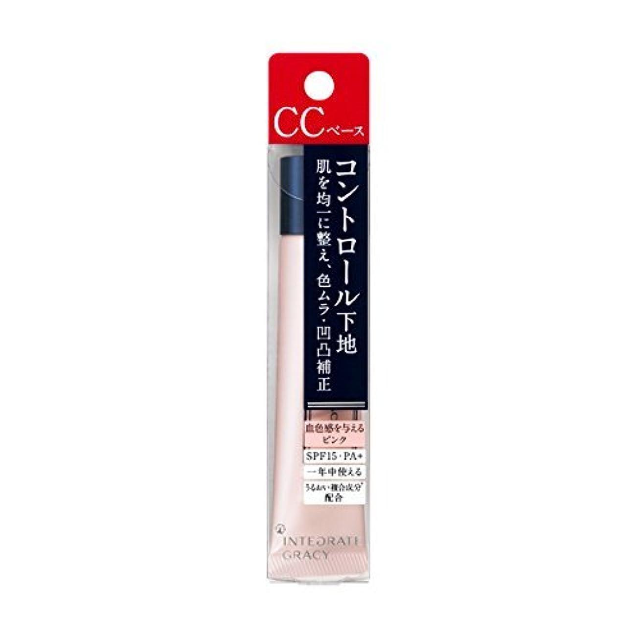 インテグレート グレイシィ コントロールベース (ピンク) 25g ×6個