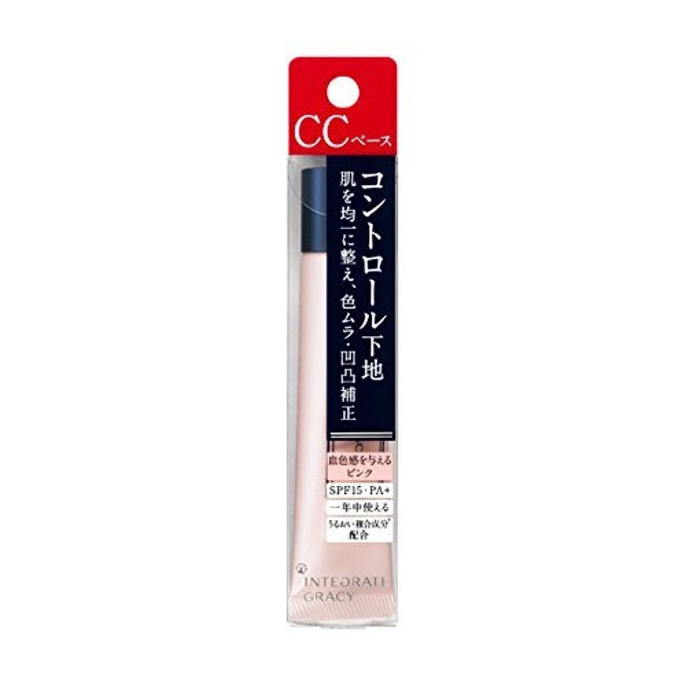以前はコカイン好意的インテグレート グレイシィ コントロールベース (ピンク) 25g ×6個