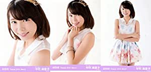 【中村麻里子】 公式生写真 AKB48 Theater 2016.March 月別03月 3枚コンプ