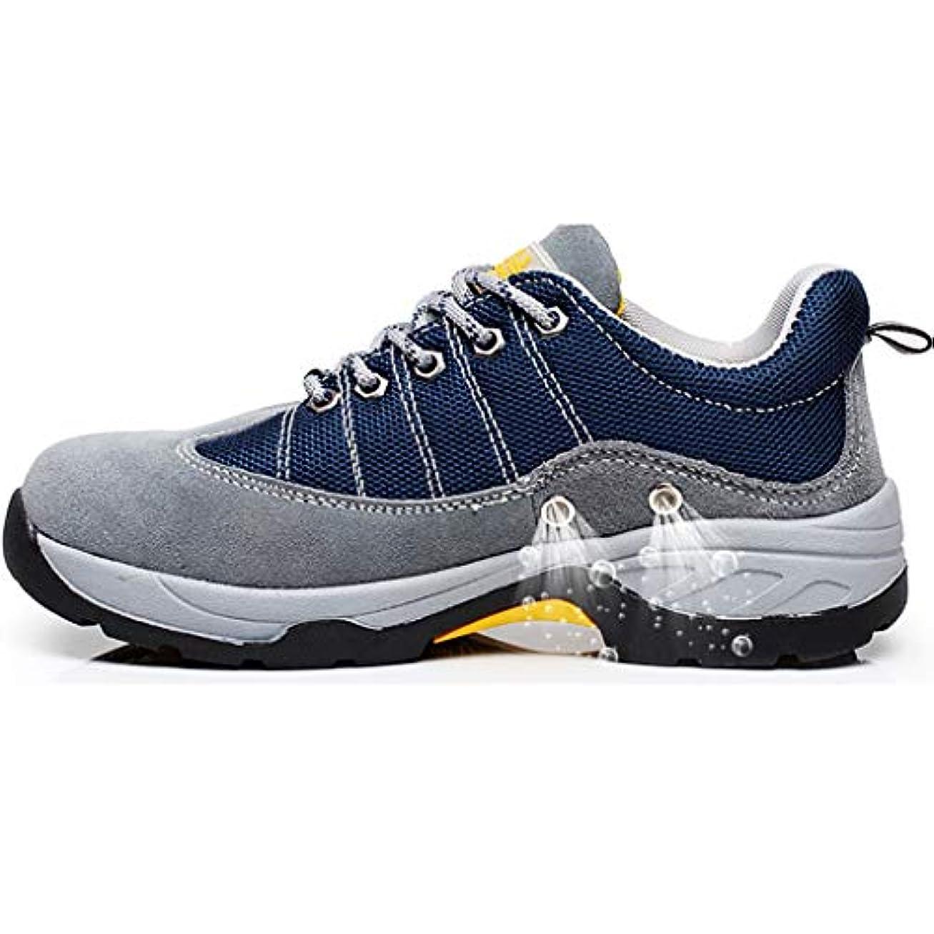 露出度の高いめ言葉生き残り作業靴 メンズダニ対策?防臭保護靴、突き刺さりの貫通作業靴、耐摩耗性滑り止め安全靴 安全靴 (色 : A, サイズ さいず : 41)