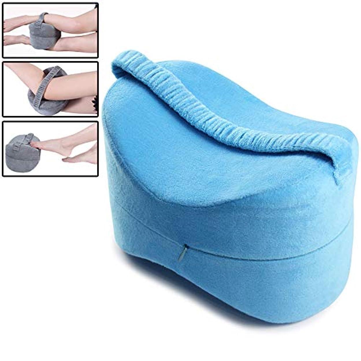 ブラインド押し下げるご近所床ずれ防止、妊娠、腰、足の疲労軽減のための膝枕-調節可能なストラップ付きメモリフォームウェッジ輪郭枕,Blue
