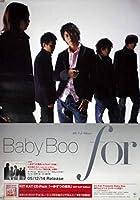 Baby Boo ベイビーブー B2ポスター S13004