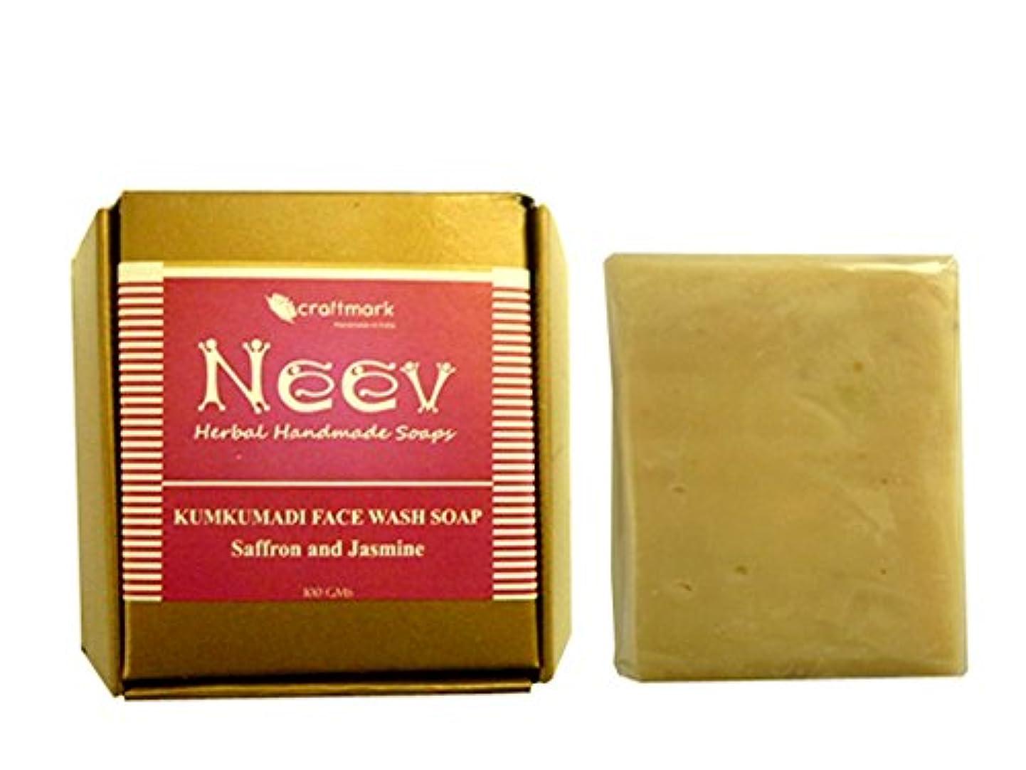 トロリーバス聞きます物理的に手作り ニーブ クンクマディ フェイス ウォシュ ソープ AYURVEDA NEEV Herbal KUMKUMADI FACE WASH SOAP Saffron AND Jasmin