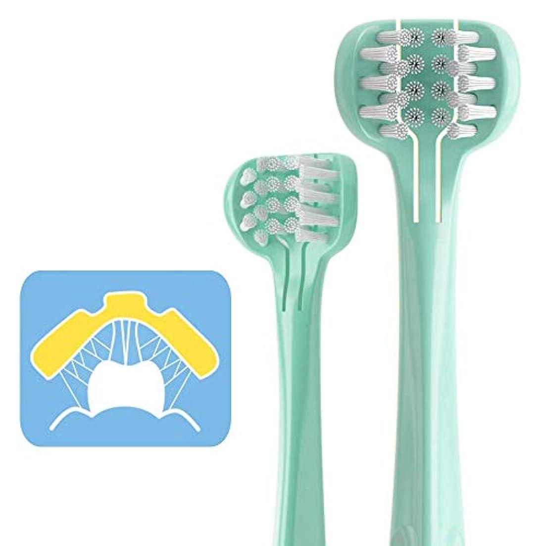 統合する傾斜達成する子供用 歯ブラシ、柔軟でラップアラウンド、トレーニング歯ブラシ、子どもの歯磨き時間を節約、子ども用三面歯ブラシ 1歳以上に適用 (グリーン)
