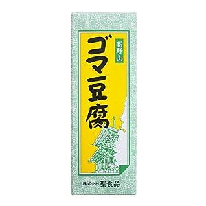 聖食品 高野山ゴマ豆腐 140g×5個