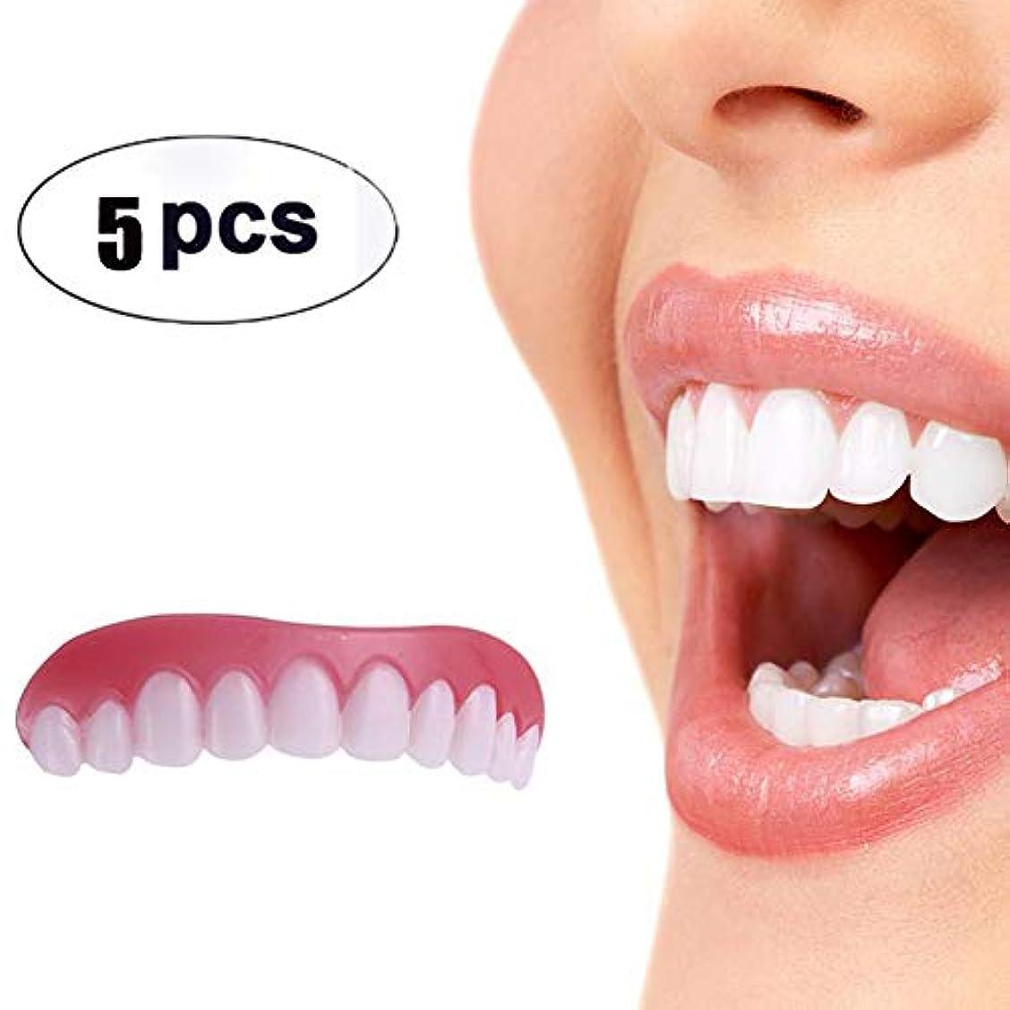 申請中に対してじゃない5枚の歯科用化粧板が歯の化粧化粧板の上部にぴったり合うサイズがすべての義歯の接着剤の歯に似ています偽の歯の笑顔
