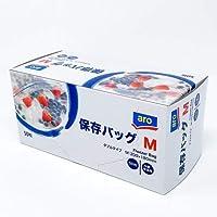 MC 冷蔵・冷凍保存バック(M) 50枚入 2個