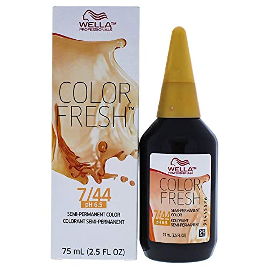 放射する発見するわがままColor Fresh Semi-Permanent Color - 7 44 Medium Blonde-Intense Red