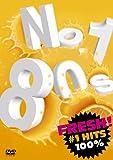NO.1!80S [DVD]