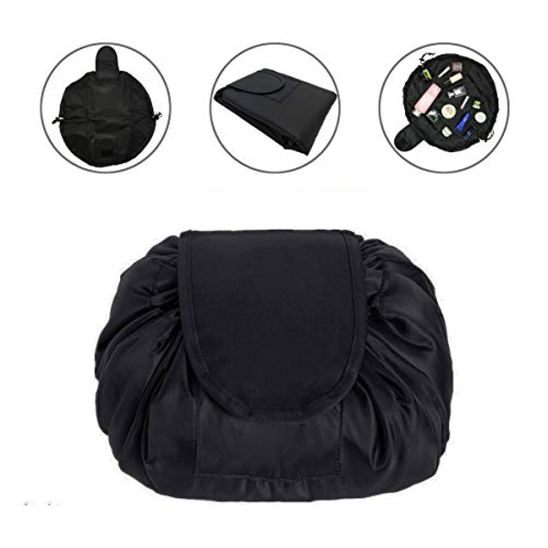 またはボス噴出するLAFALA 化粧バッグ 化粧ポーチ メイクバッグ 化粧品収納バッグ 折畳式 巾着型 収納携帯用 便利 防水的 旅行 容量大きい 格好いい おしゃれ 黒色 お勧め