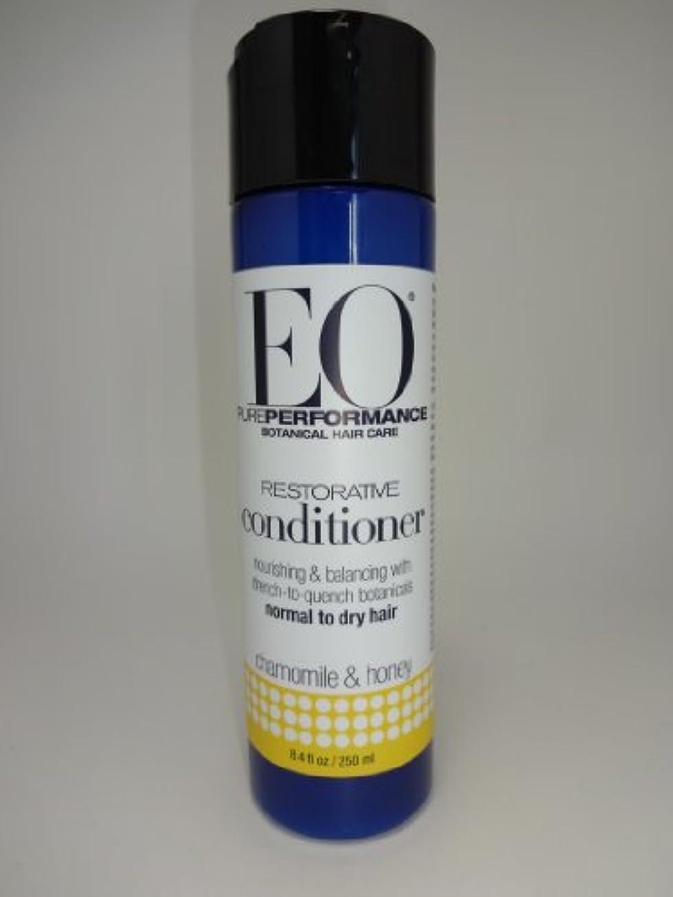 スペインエイズ保持EOヘアコンディショナーC&H(カモミール&ハニー) 250ml