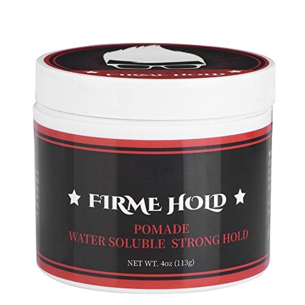 伴うしがみつく宣伝Pomade Strong 113g Strong Pomade長持ちヘアスタイルジェルヘアモデルワックス軟膏