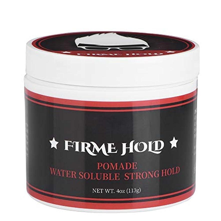 硬化する違反する緩めるPomade Strong 113g Strong Pomade長持ちヘアスタイルジェルヘアモデルワックス軟膏
