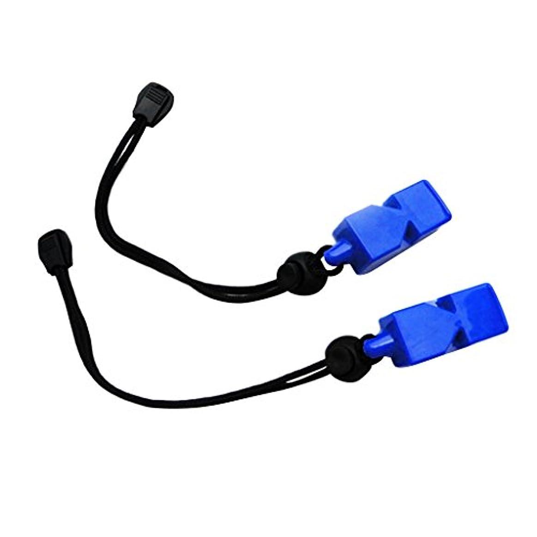 役に立つ強盗命令的2個  ダイビング 水泳 屋外 サバイバル 登山 ホイッスル 笛 呼子笛 4色選べる - Blue