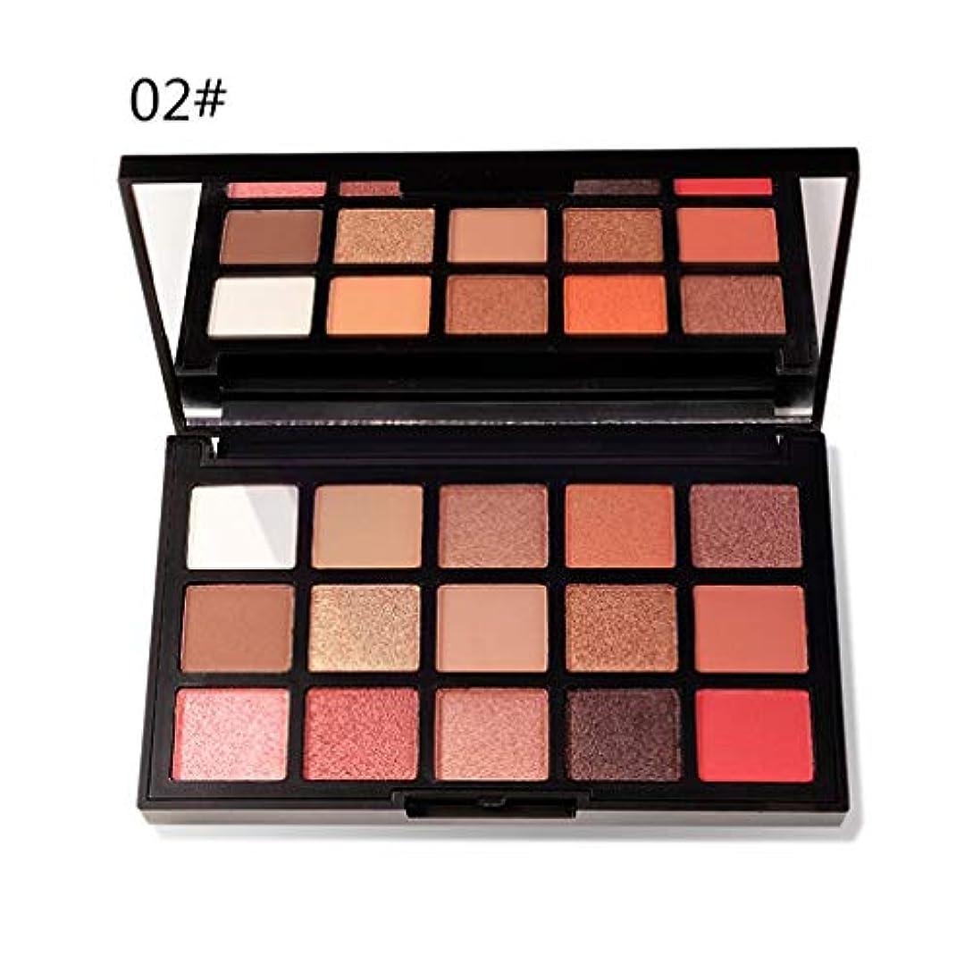 破産メロディアス右アイシャドウ化粧品15色のプロフェッショナルヌードアイシャドウパレットメイクアップマットは初心者のためにグリッターアイシャドウメイクアップ