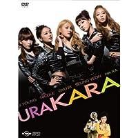 URAKARA DVD-BOX