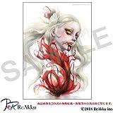 SRBGENk ARTWORKs BLOODBLISTER IV -Unknown Cults- フルカラー A4 64頁 掲載作品数59点+漫画作品1点