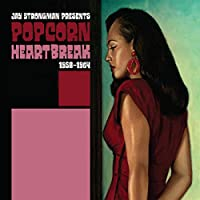 POPCORN HEARTBREAK [12 inch Analog]