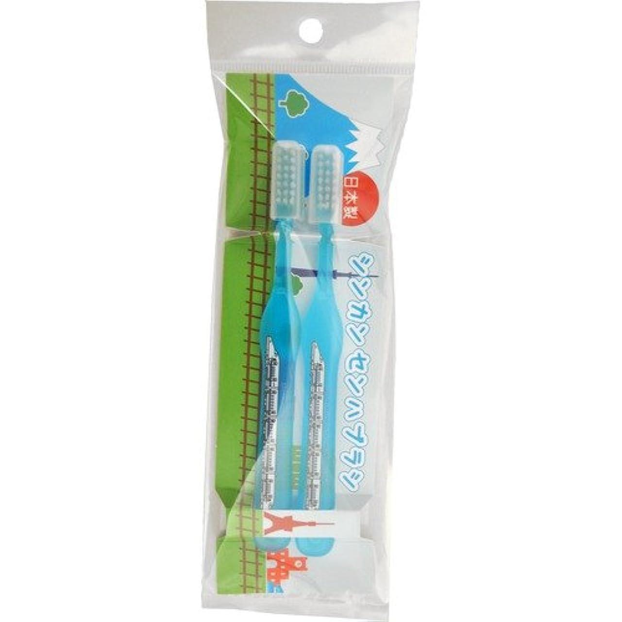 説明する繊毛イブアヌシ 新幹線ハブラシ N700系のぞみ SH-280 2本入 4544434200781