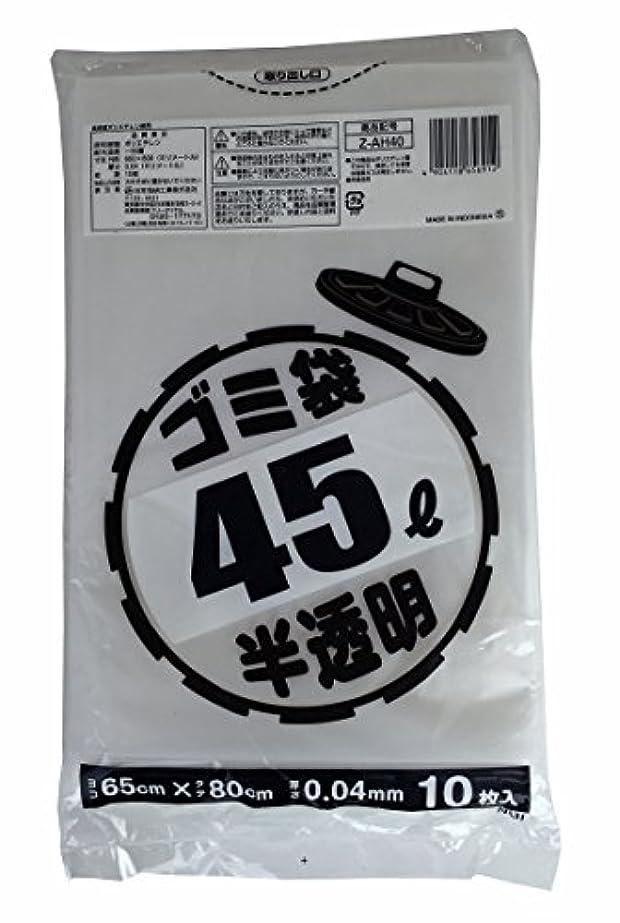 特徴づける細いクリック日本技研 NGIゴミ袋 半透明 45L 0.04mm厚 10枚入 Z-AH40