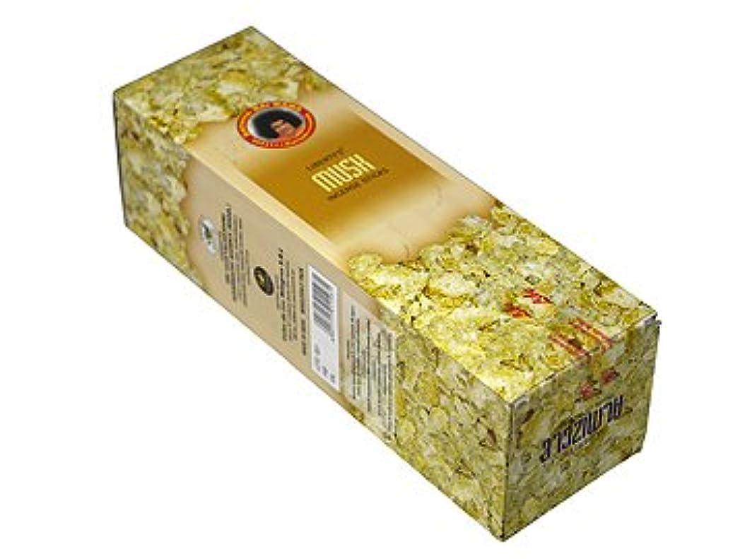 日曜日ペデスタルロックLIBERTY'S(リバティーズ) ムスク香スクエアパック スティック MUSK 25箱セット