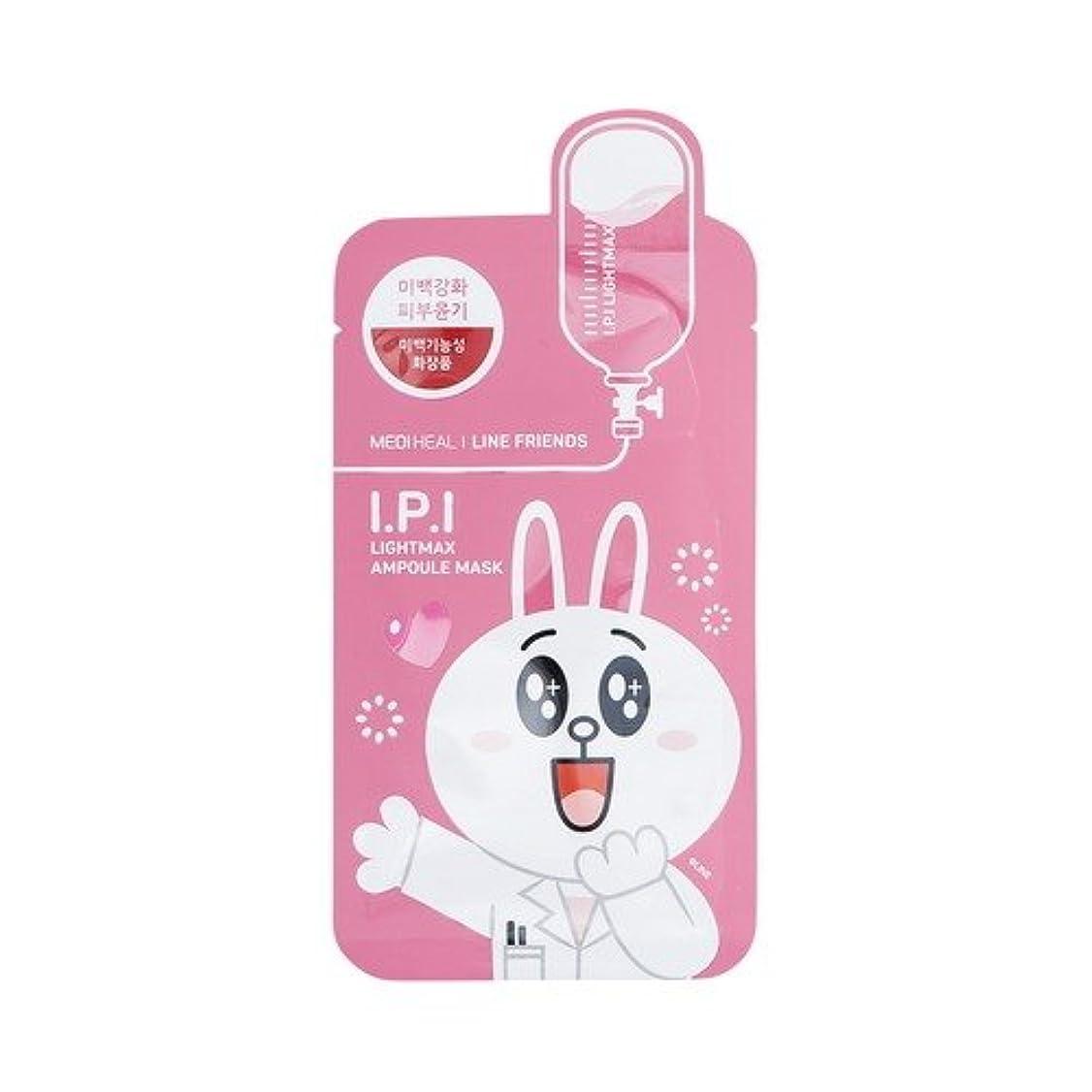 変形する意外紳士気取りの、きざな(3 Pack) MEDIHEAL Line Friends I.P.I Lightmax Ampoule Face Mask (並行輸入品)