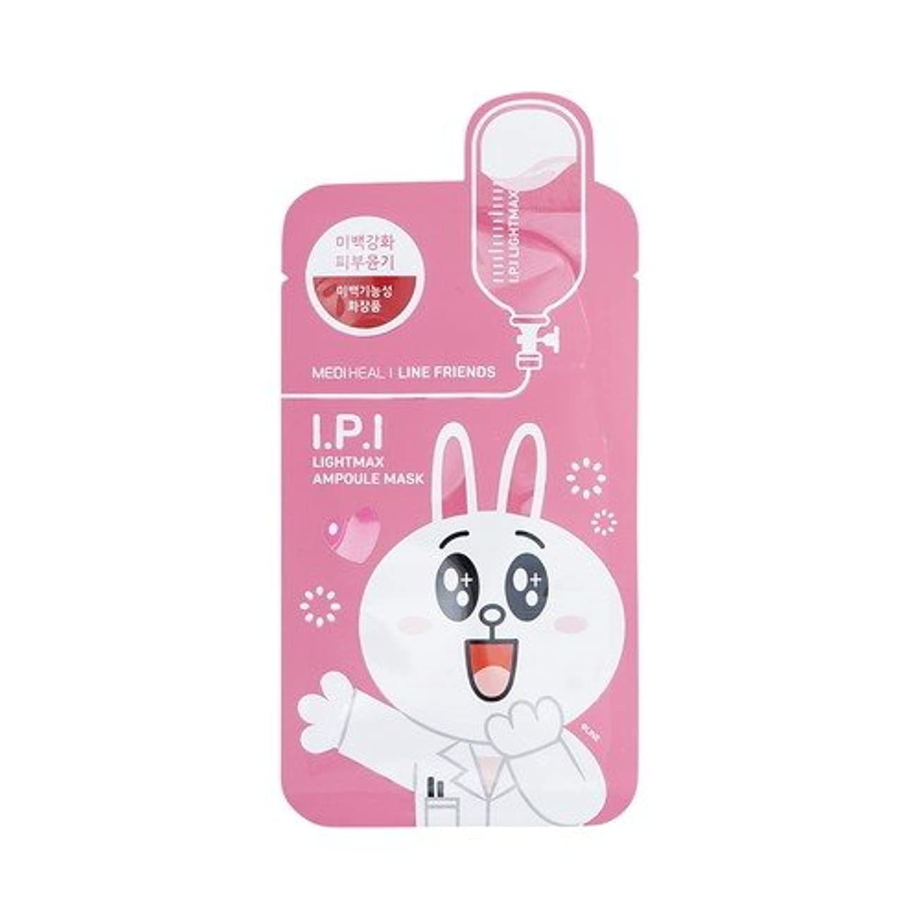 くまゴールデン不条理(3 Pack) MEDIHEAL Line Friends I.P.I Lightmax Ampoule Face Mask (並行輸入品)