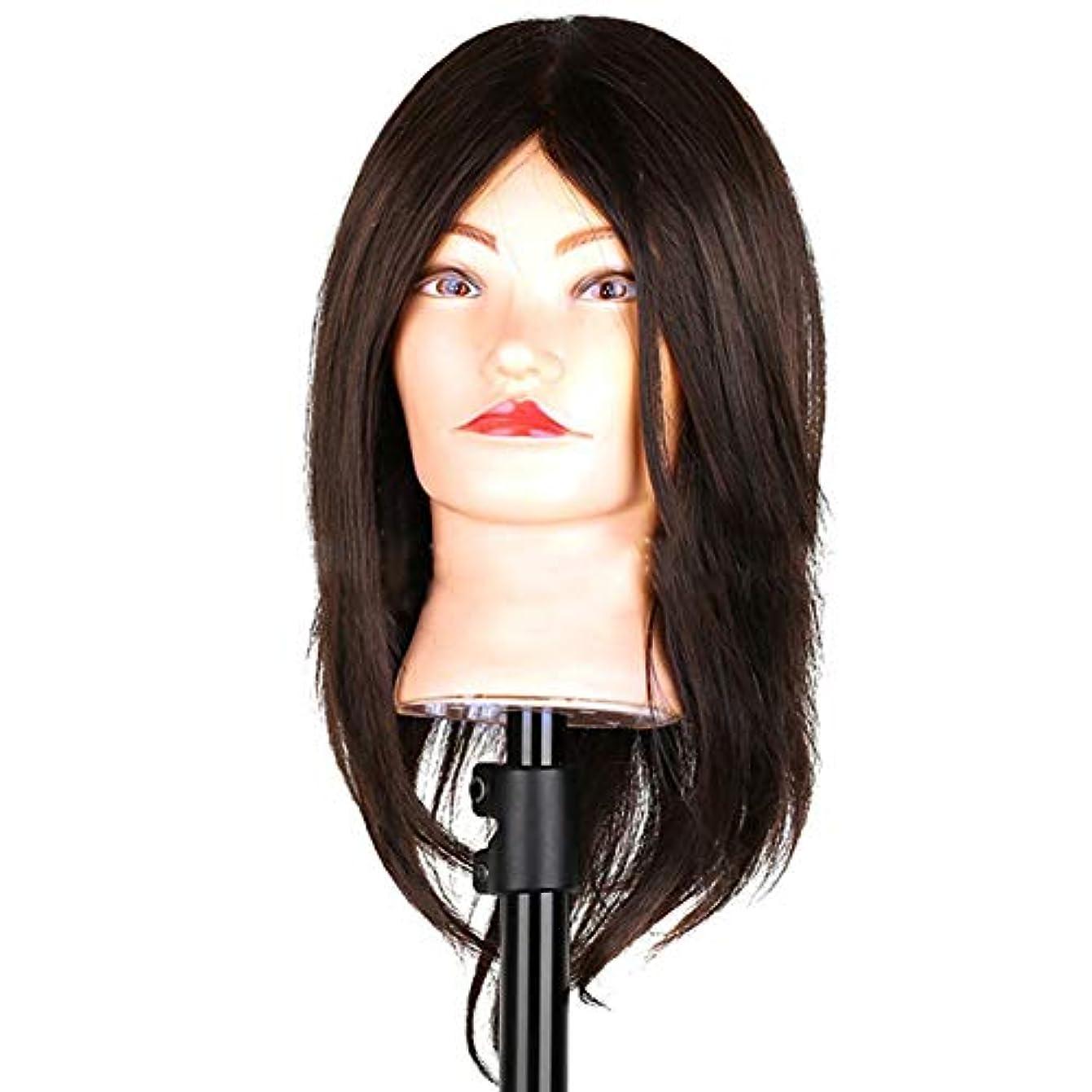 祈る裏切る取るに足らないヘアマネキンヘッド練習ディスク髪編組ヘッドモデル理髪店学校教育かつらヘッドバンドブラケット