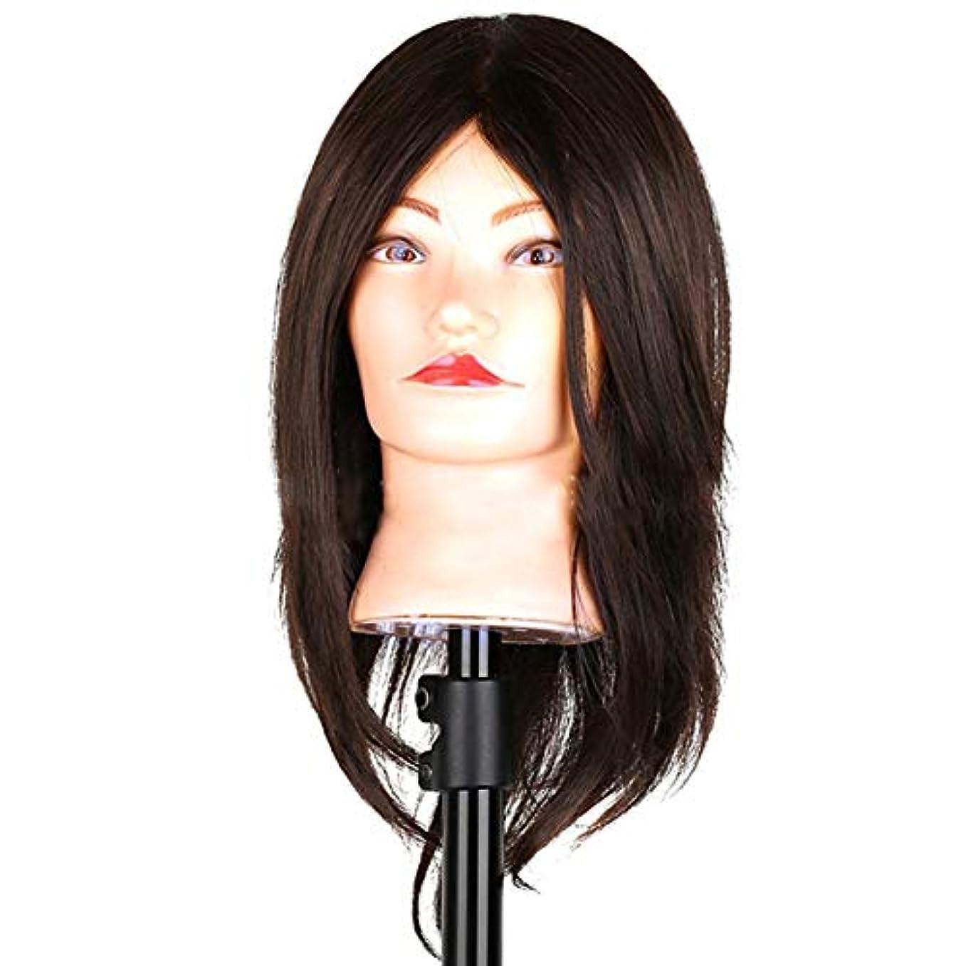 ましいスカルクレギュラーヘアマネキンヘッド練習ディスク髪編組ヘッドモデル理髪店学校教育かつらヘッドバンドブラケット
