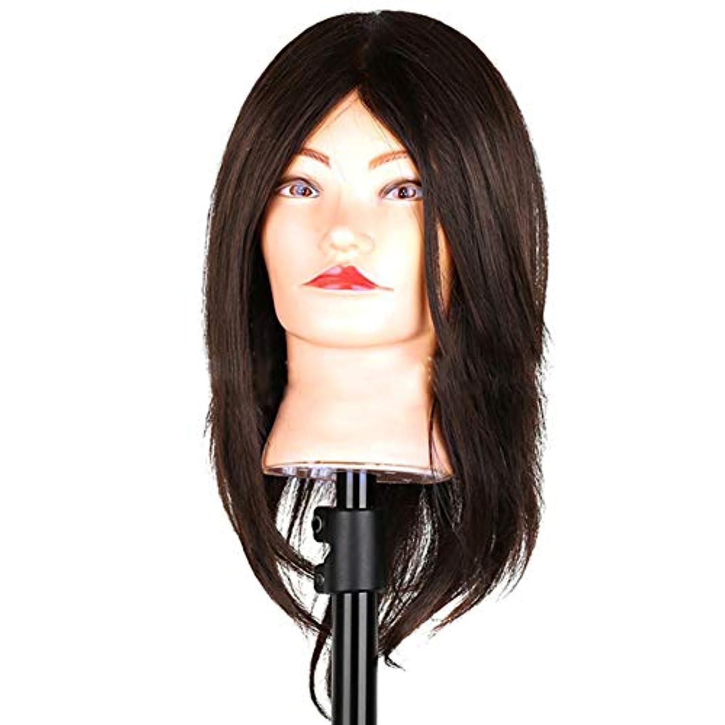十年満足できる決してヘアマネキンヘッド練習ディスク髪編組ヘッドモデル理髪店学校教育かつらヘッドバンドブラケット