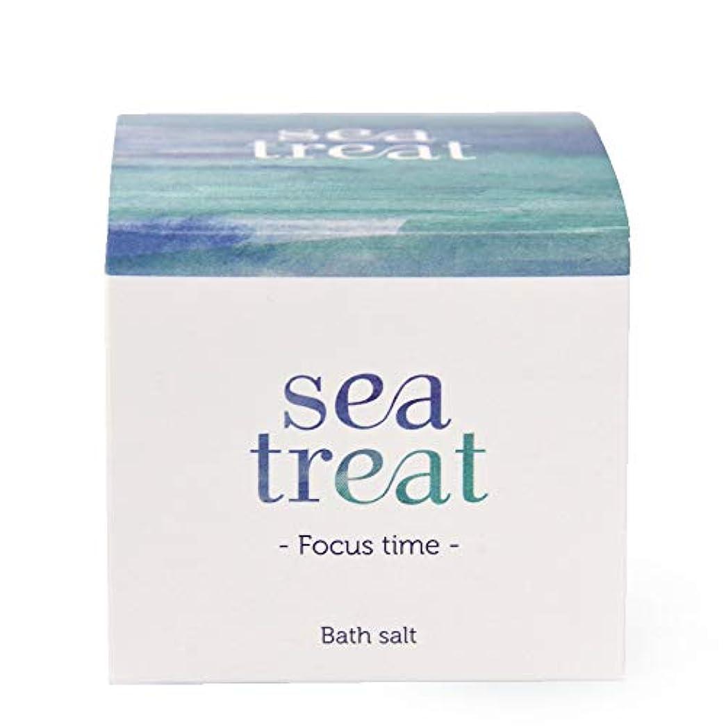 連想闘争指導するsea treat バスソルト Bath salt -Foucus time- ペパーミント?ユーカリ?ローズマリーの香り