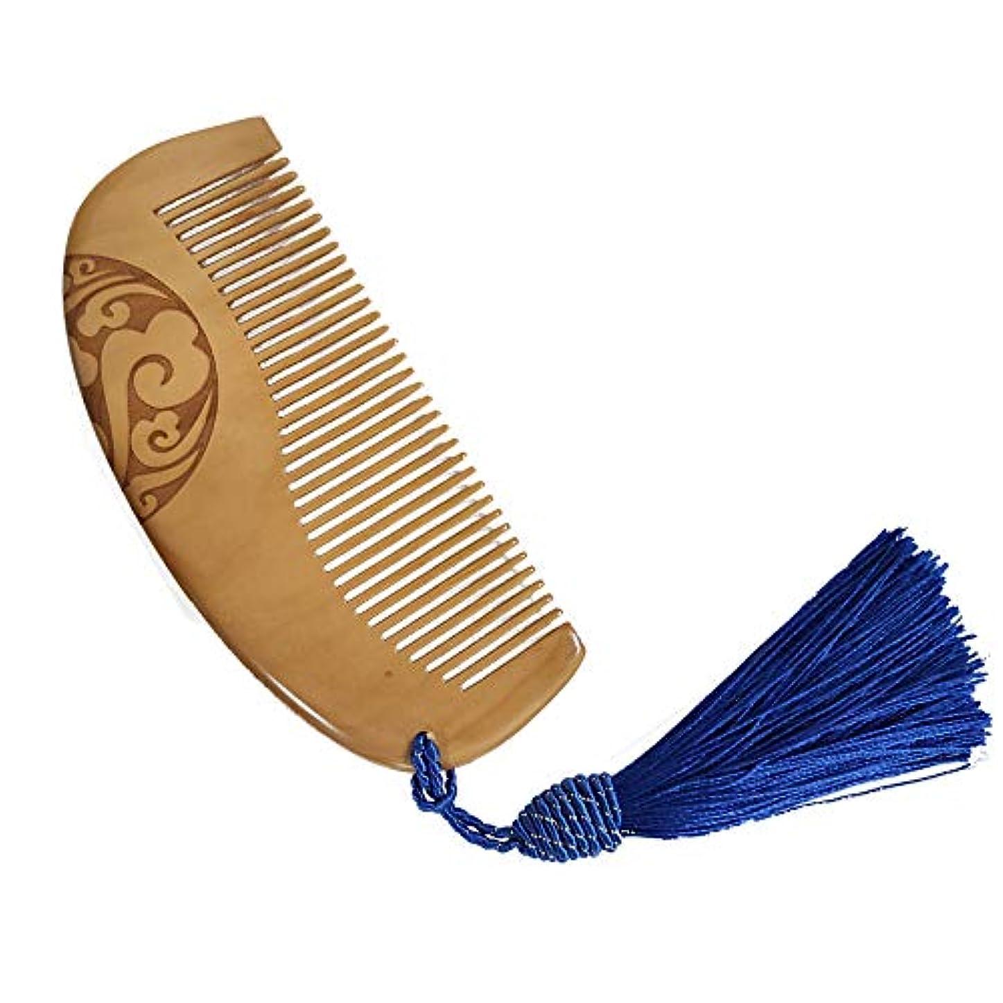 SHANGQI 高級木製櫛 ヘアコーム 半月とき櫛 頭皮マッサージ 天然ピーチツリー 静電気防止(青)