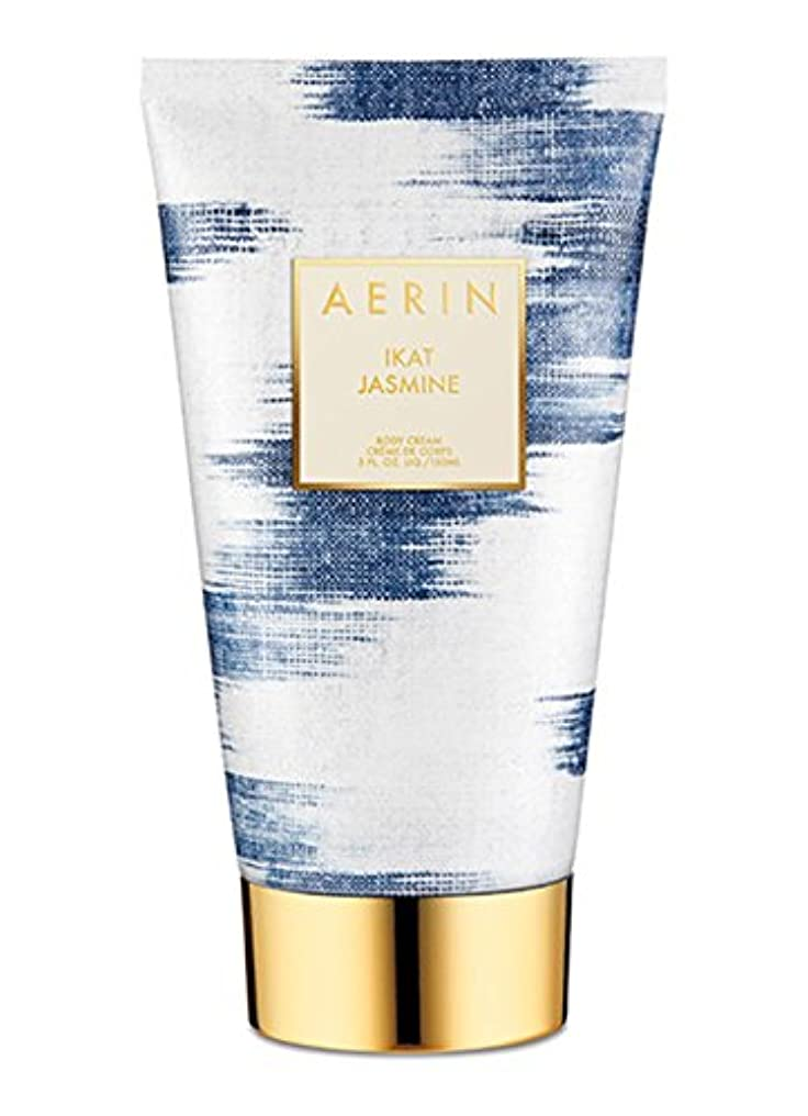 スピン問い合わせる礼拝AERIN 'Ikat Jasmine' (アエリン イカ ジャスミン) 5.0 oz (150ml) Body Cream by Estee Lauder for Women