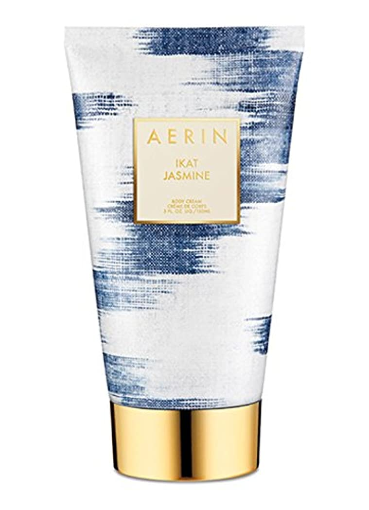 低いフェザー異常AERIN 'Ikat Jasmine' (アエリン イカ ジャスミン) 5.0 oz (150ml) Body Cream by Estee Lauder for Women