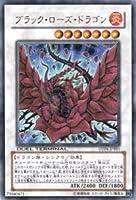 遊戯王カード ブラック・ローズ・ドラゴン DT04-JPB01UR