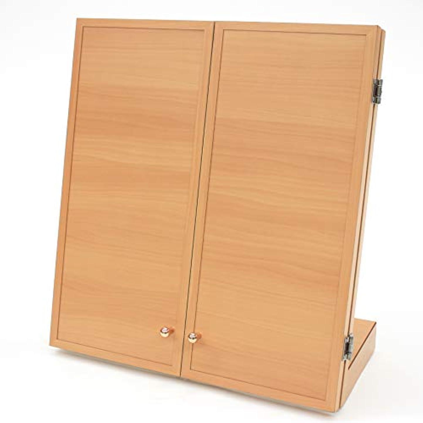 考慮髄消毒する三面鏡 卓上 木製(大型)ライト色