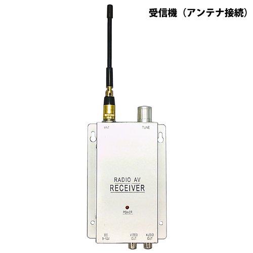 『小型ワイヤレスカメラ、受信機セット(赤外線撮影対応、TV接続型)』の2枚目の画像