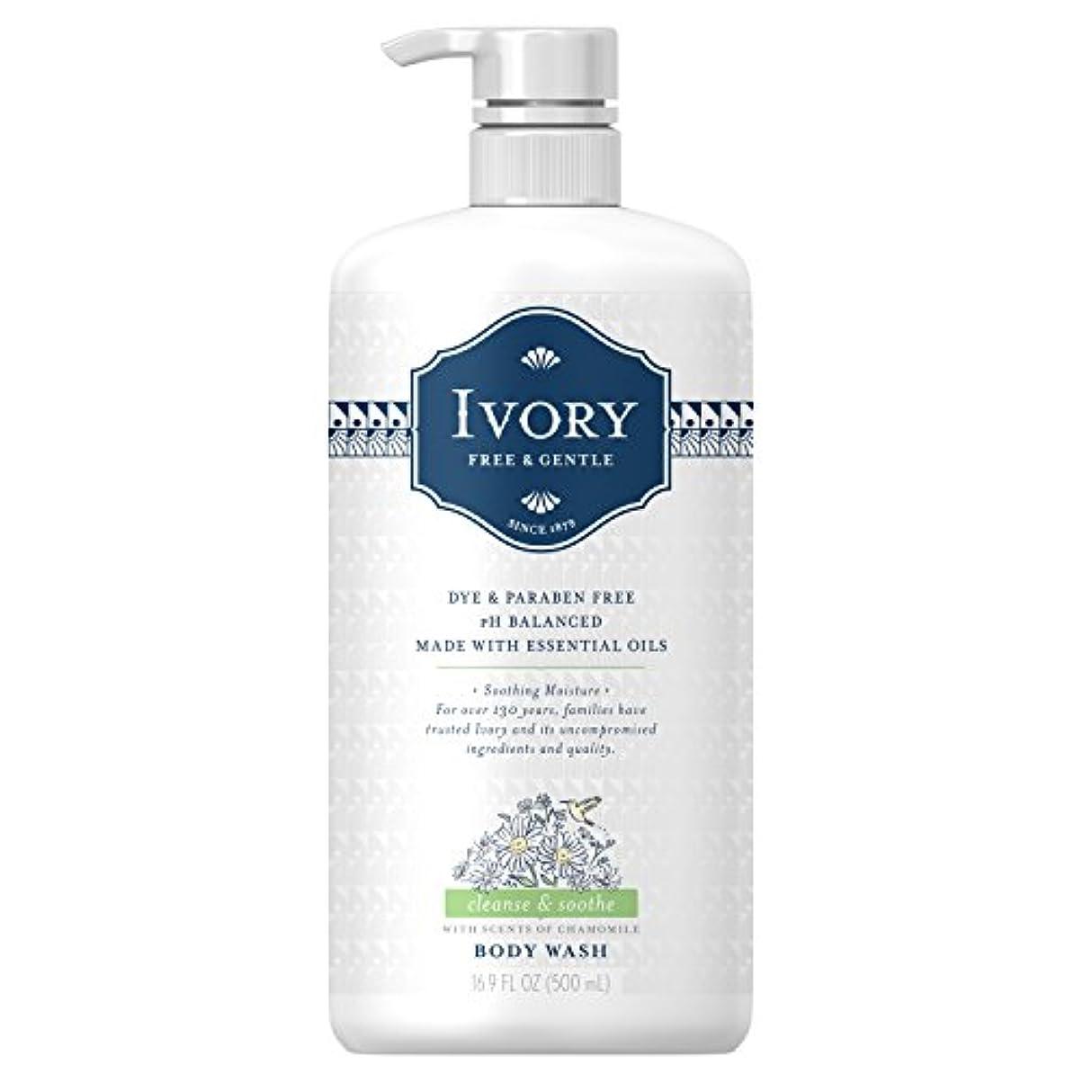 栄養標準コットンIvory free&gentle body wash pear&sandalwood (chamomile)