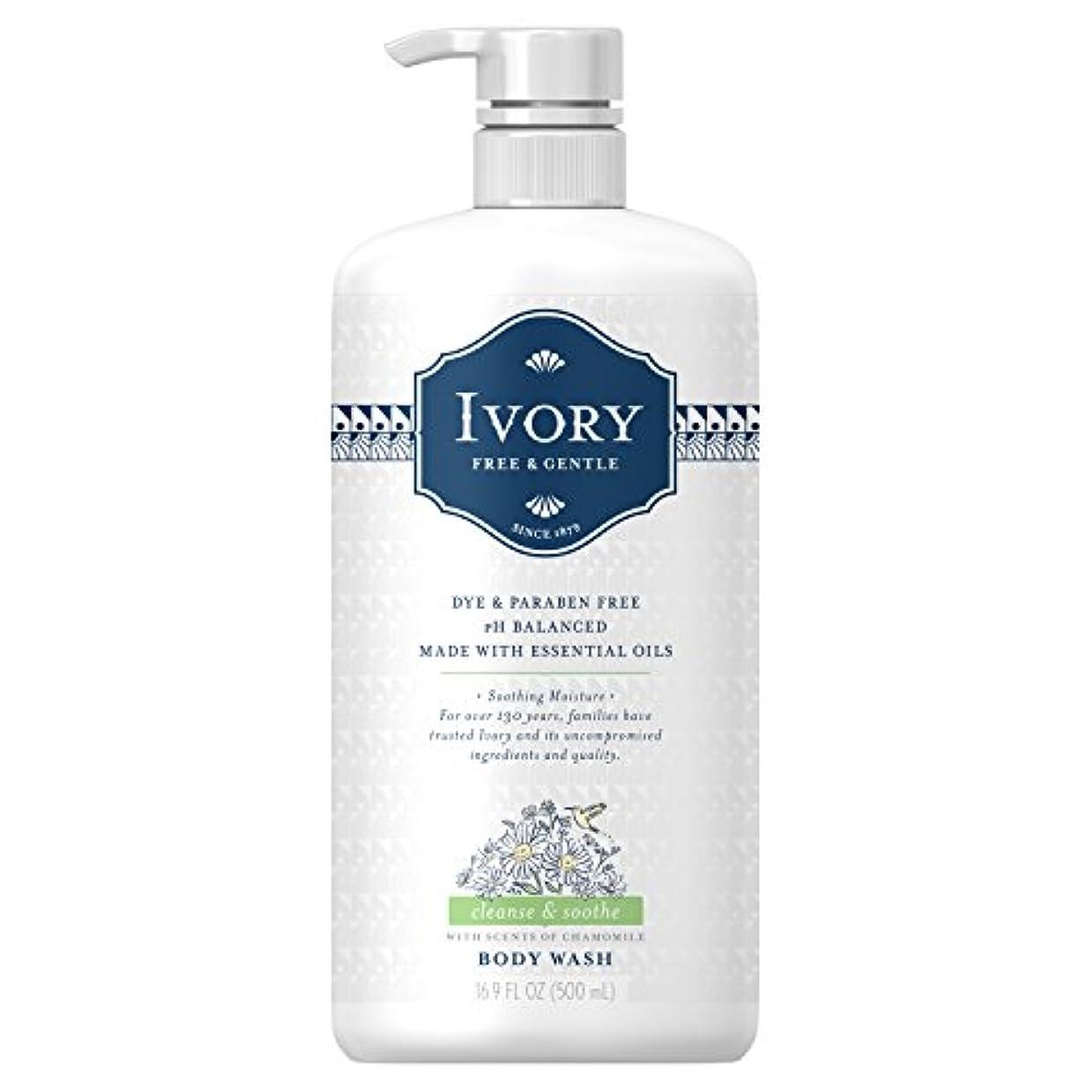 オーディション教義序文Ivory free&gentle body wash pear&sandalwood (chamomile)