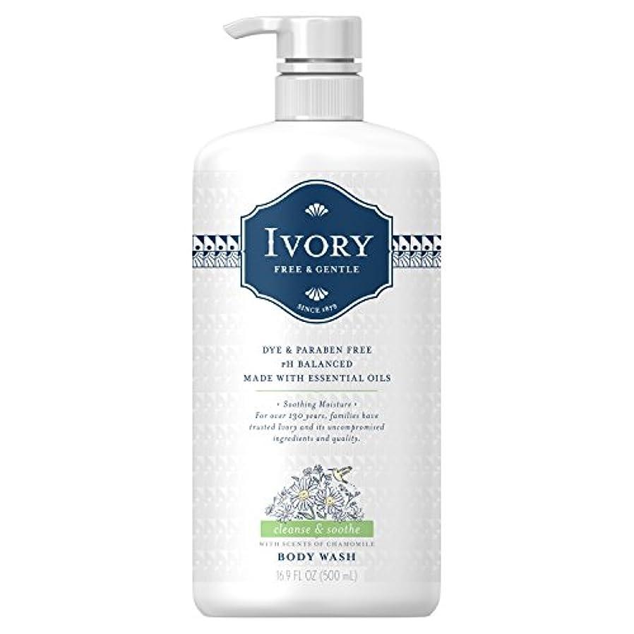 敵対的引退する接続詞Ivory free&gentle body wash pear&sandalwood (chamomile)