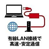 BUFFALO 有線LANアダプター LUA3-U2-ATX 10/100M USB2.0 【Nintendo Switch動作確認済み機器】