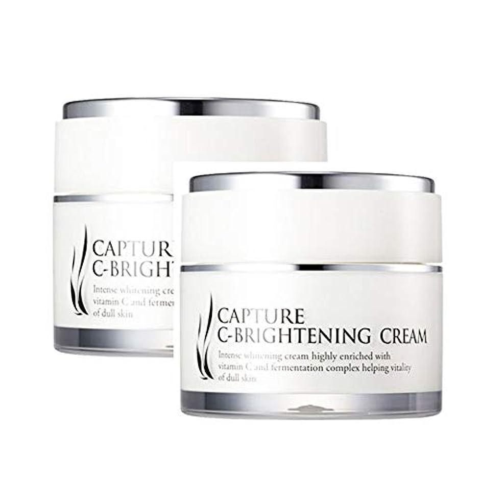 ケーキ教える耳AHCキャプチャーC-ブライトニングクリーム50ml x 2、AHC Capture C-Brightening Cream 50ml x 2 [並行輸入品]